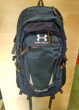 Синій рюкзак under urmour  ( adventure 45 l ) оригінал