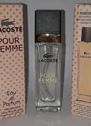 Мини парфюм 40 мл дорожная версия lacoste pour femme пудровый красивый аромат