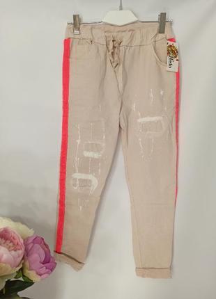 🇮🇹 брюки италия