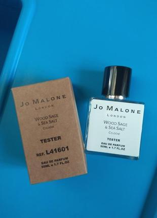 Парфюм духи аромат/туалетная вода унисекс jo malone wood & sea salt тестер объём 50мл