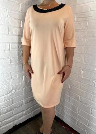 Персиковое платье миди