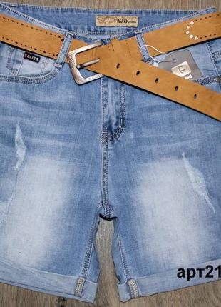 Женские джинсовые шорты рванки, полубатал