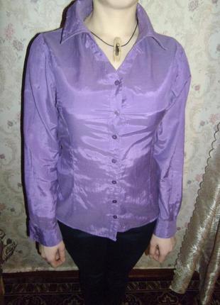Рубашка фиолетового цвета