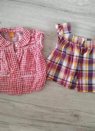 Детские рубашки блузи