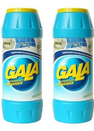 Чистящее средство gala , порошок для чистки, бытовая химия