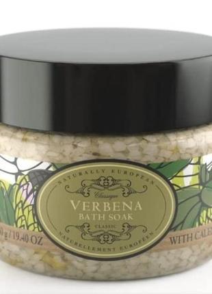 Naturally european люксовая соль для ванн вербена с цветами календулы