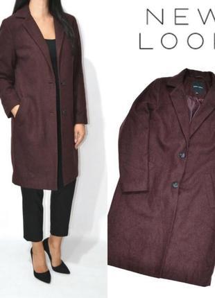 Пальто овертайз
