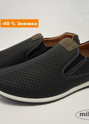 Розпродаж ! знижка - 50 %, туфлі чоловічі dual, залишився тільки 41 розмір