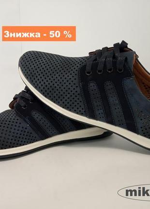 Розпродаж ! знижка - 50%, туфлі чоловічі ok-shoes, залишився тільки 42 розмір