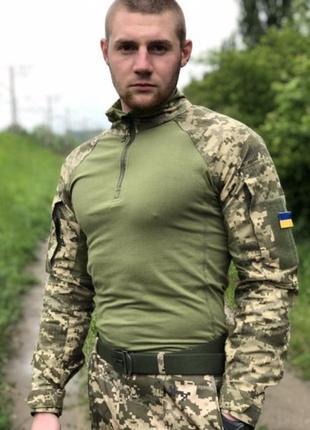 Военная рубашка urban пиксель зсу
