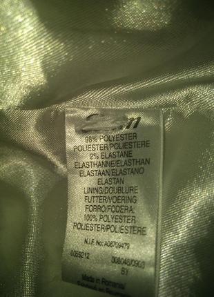 Хороший пиджак8 фото