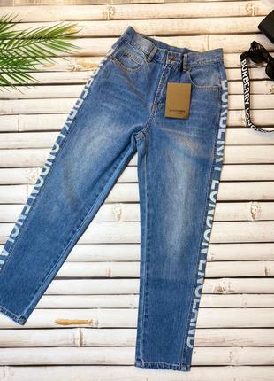 Фирменные качественные джинсы