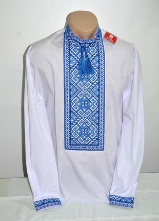 Чоловіча вишиванка, вышиванка, вишита сорочка розмір по коміру 39,укр.48