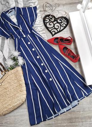 Синее платье миди в полоску на пуговицах