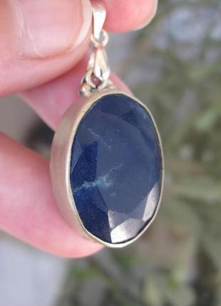 Кулон синий турмалин