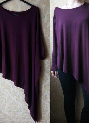 Кофточка / блуза