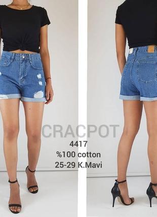 Шорты джинсовые с рваностями cracpot
