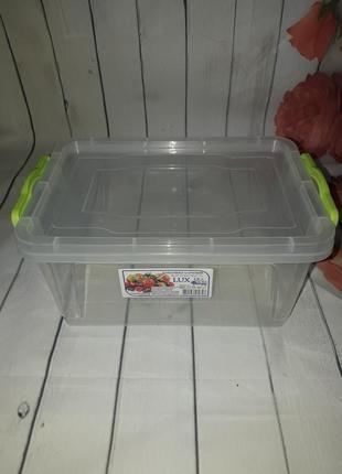 Контейнер на 2.8 л с крышкой ,пищевой