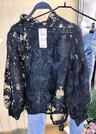 Блуза reserved разспродажа