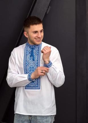 Чоловіча вишиванка вышиванка сорочка з вишивкою розмір по коміру 43,xxxl