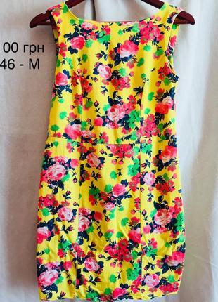Літня сукня з квітковим принтом, летнее платье с цветочным принтом