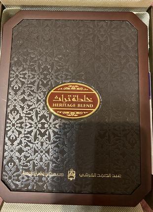 Арабские масляные духи - al qurashi heritage blend
