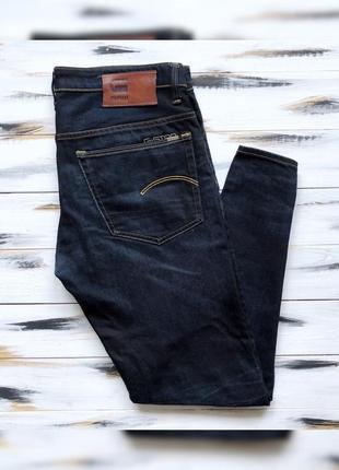G-star raw джинсы