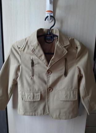 Пиджак школьний бежевый