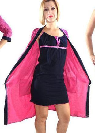 Комплект в роддом.халат и рубашка для кормящих мам. лора2, цена ... 678c603c146