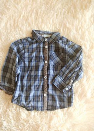 Стильная рубашка с подкладкой