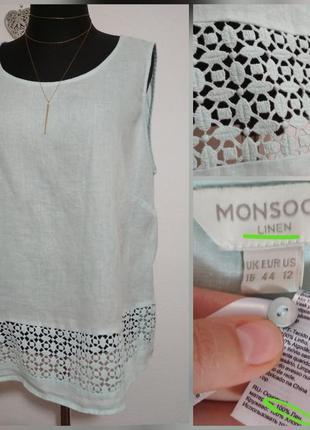 Натуральная фирменная льняная блуза с роскошным кружевом мятного цвета