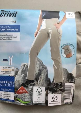 Серые треккинговые штаны crivit