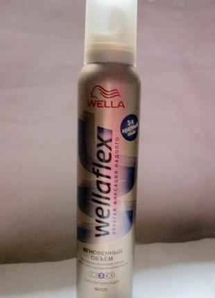 Мусс для укладки волос wellaflex,+мусс стадля волос красотка!3штуки за 90 грн!