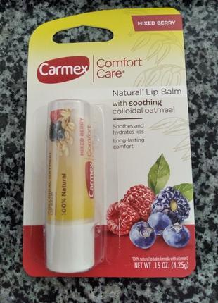 Чудо-бальзам для губ carmex в стике ягодный микс. оригинал