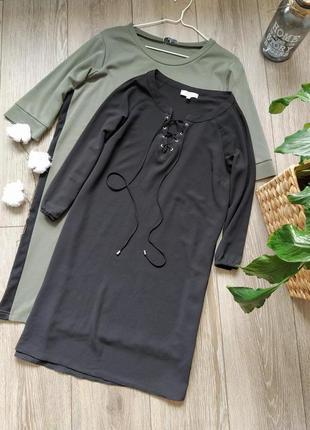 Подовжена шифонова блуза/туніка з шнурівкою papaya