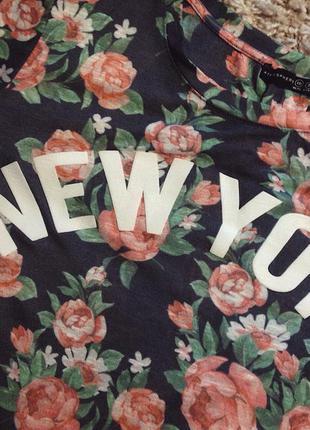 Топик new york