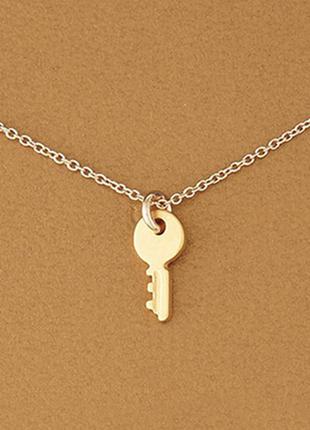 Цепочка с подвеской ключик (под золото) / большая распродажа!