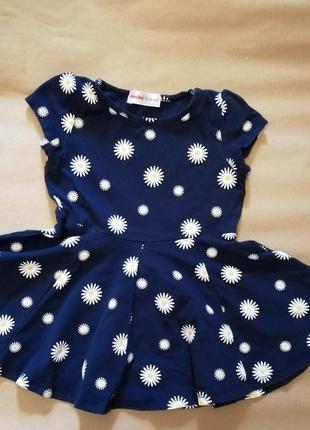 Платье в ромашку (от gloria jeans)