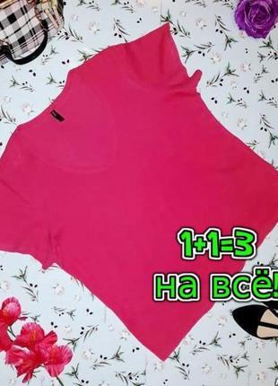 🎁1+1=3 фирменная базовая женская розовая футболка marks&spencer, размер 50 - 52