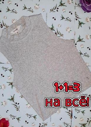 🎁1+1=3 фирменный серый кроп топ под горло glassons, размер 44 - 46