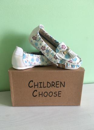 Акция!!!детские балетки туфли с голубым