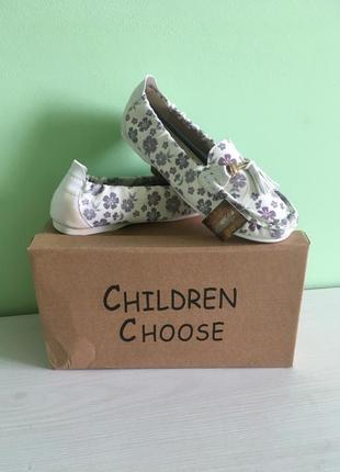 Акция!!!детские балетки туфли с серым