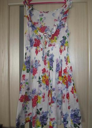 Актуальное платье сарафан в цветочный принт от new look