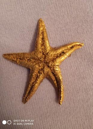 Винтажная брошь морская звезда