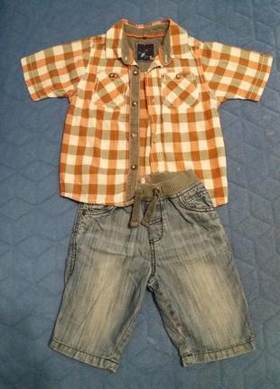Стильный комплект для малыша: джинсовые шорты и рубашка в клекту