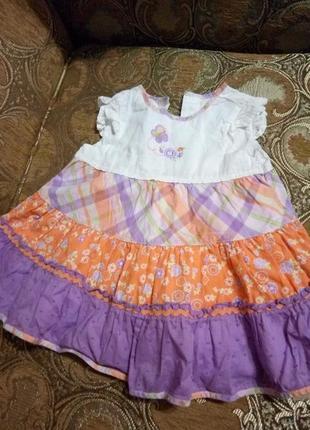 Милое платье 🌷