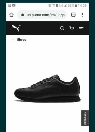 Кросівки puma терміново