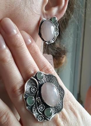 Шикарный серебряный комплект с розовым кварцем и авантюрином