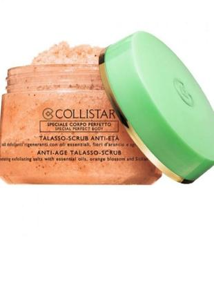 Collistar talasso-scrub скраб для тіла