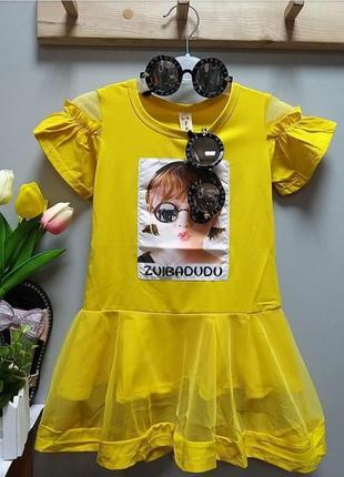Платье с очками в комплекте
